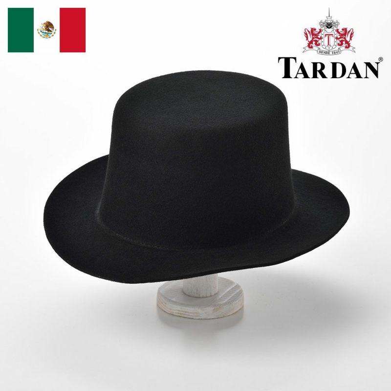 帽子 フェルトハット TARDAN(タルダン) Top Hat Naked(トップハット ネイキッド)ブラック