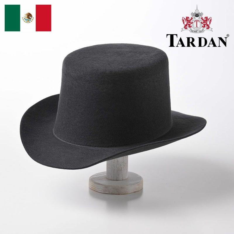 帽子 フェルトハット TARDAN(タルダン) Top Hat Naked(トップハット ネイキッド)オックスフォード