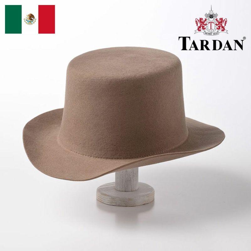 帽子 フェルトハット TARDAN(タルダン) Top Hat Naked(トップハット ネイキッド)ベリー