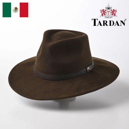 https://www.tokiyado.com/c/tardan/stw004-Brown