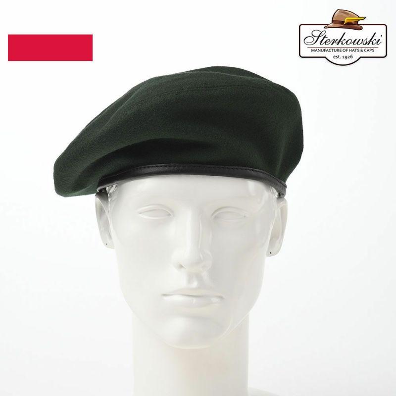 帽子 ベレー帽 Sterkowski(ステルコフスキー) Sosabowski(ソサボフスキー)ダークグリーン