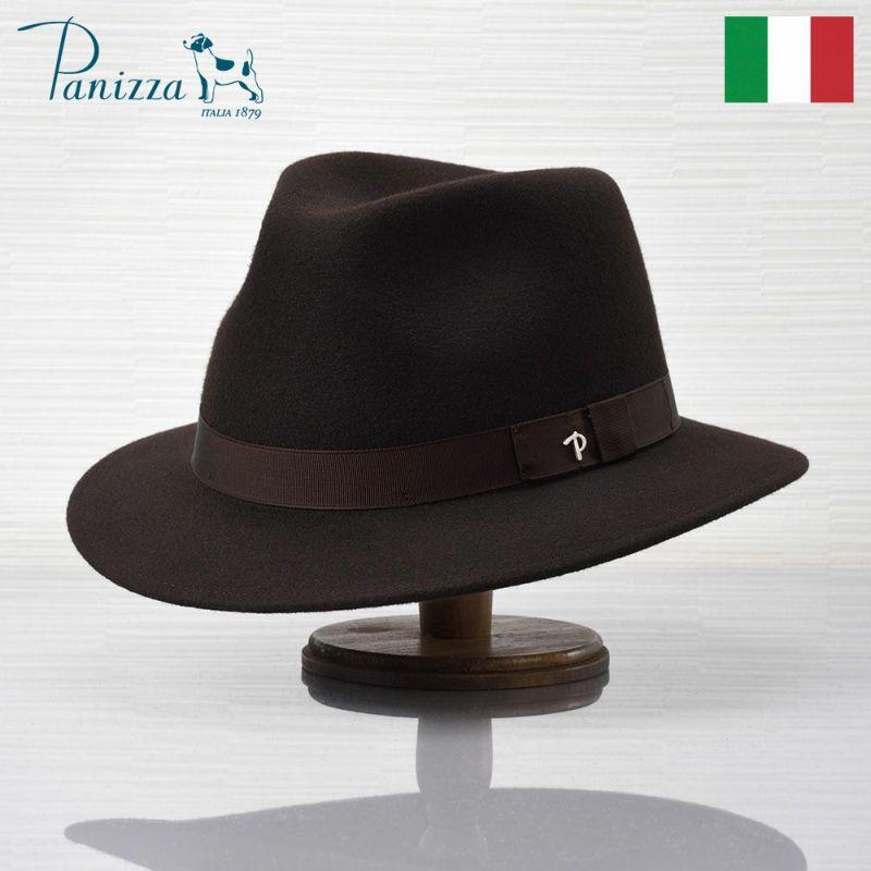 帽子 フェルトハット Panizza(パニッツァ) POTENZA SEMPLICE (ポテンザ センプリチェ)ダークブラウン