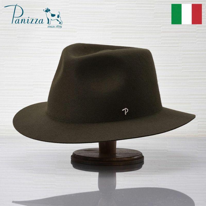 帽子 フェルトハット Panizza(パニッツァ) LATINA AMIATA(ラティーナ アミアタ)ダークグリーン
