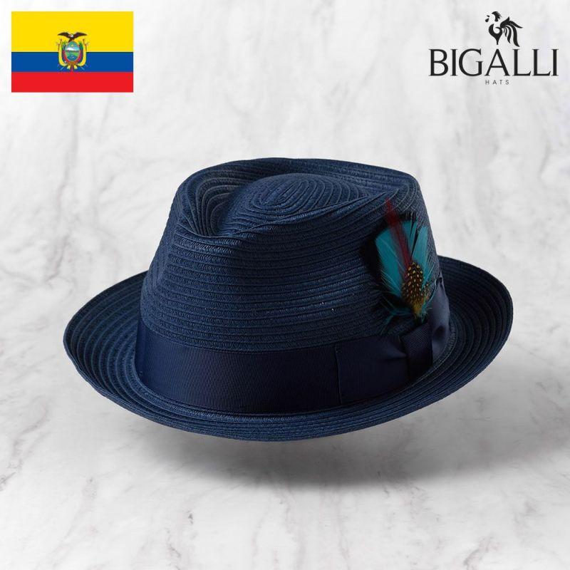 帽子 ブレードハット BIGALLI(ビガリ) ALESSANDRO BRAID(アレッサンドロ ブレード)ネイビー