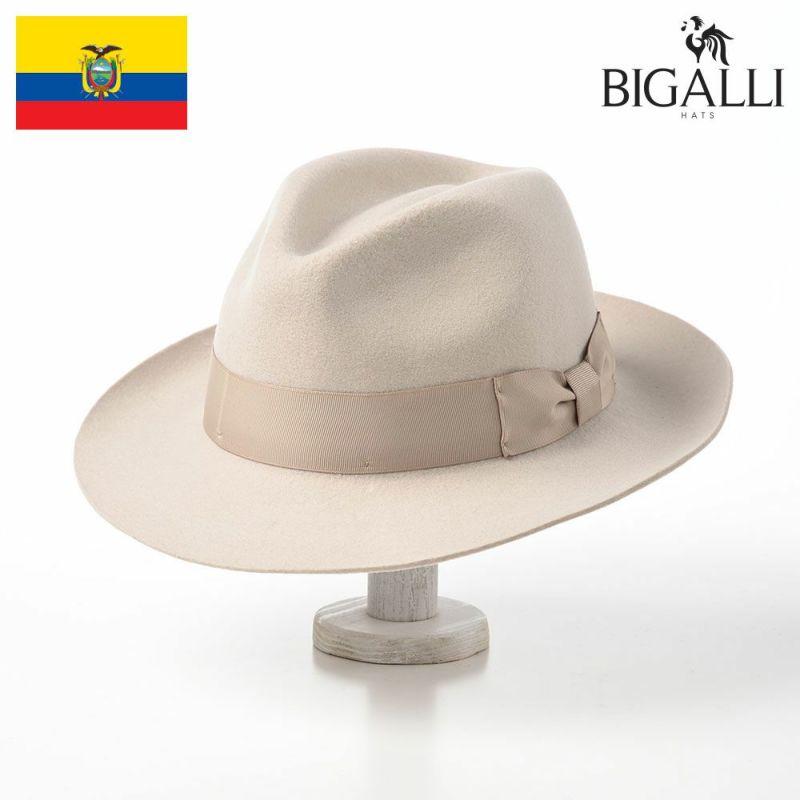 帽子 フェルトハット BIGALLI(ビガリ) ALFREDO(アルフレード)クリーム
