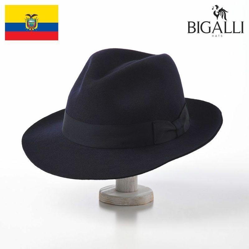 帽子 フェルトハット BIGALLI(ビガリ) ALFREDO(アルフレード)ネイビー