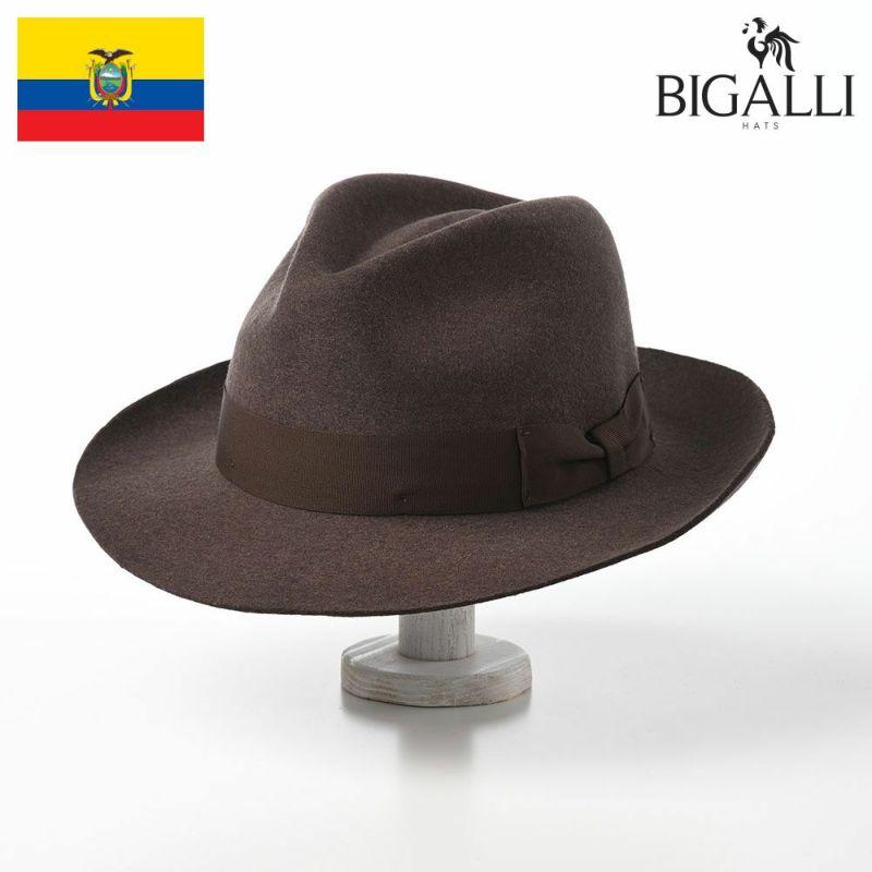 帽子 フェルトハット BIGALLI(ビガリ) ALFREDO(アルフレード)タバコ