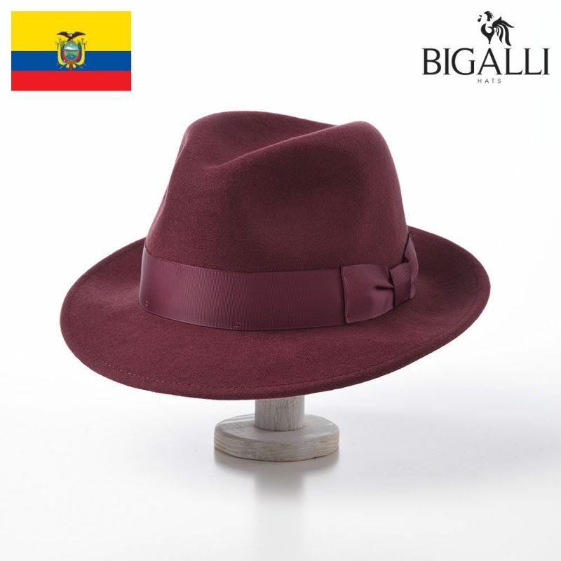 帽子 フェルトハット BIGALLI(ビガリ) AVANTE(アバンテ)バーガンディ