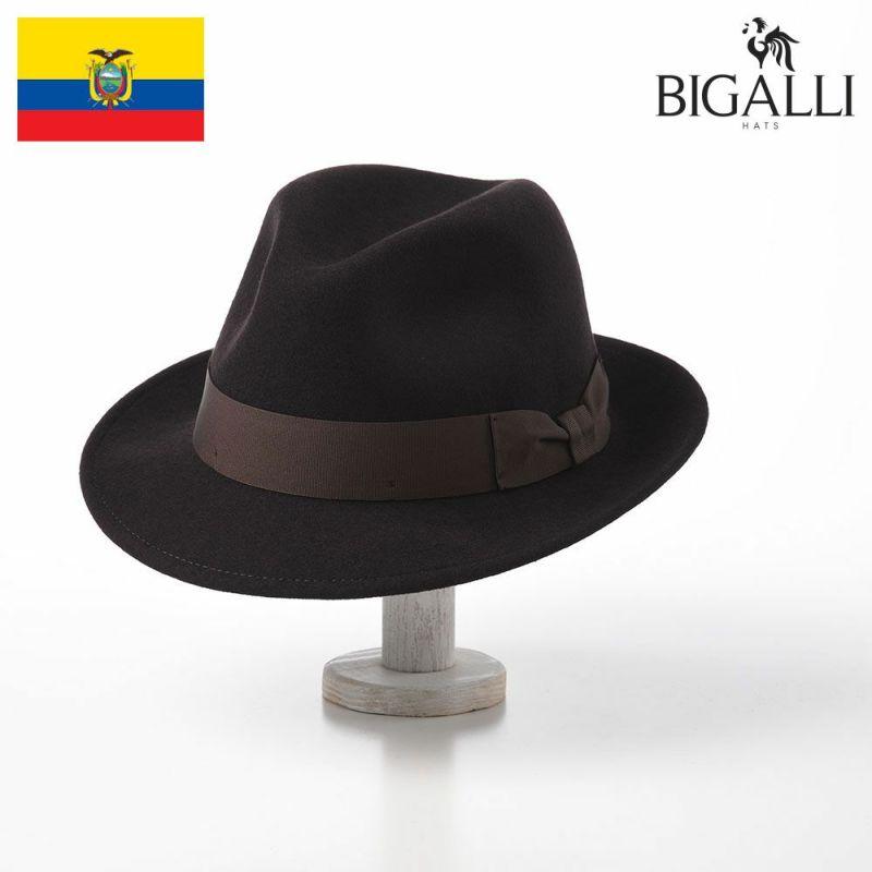 帽子 フェルトハット BIGALLI(ビガリ) AVANTE(アバンテ)ダークブラウン