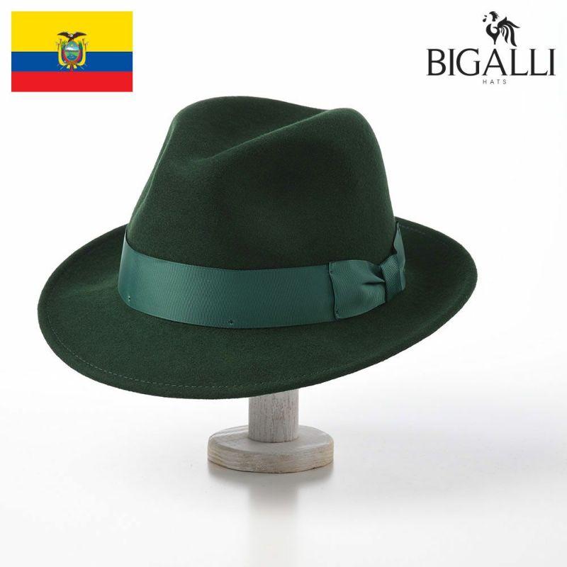 帽子 フェルトハット BIGALLI(ビガリ) AVANTE(アバンテ)ダークグリーン