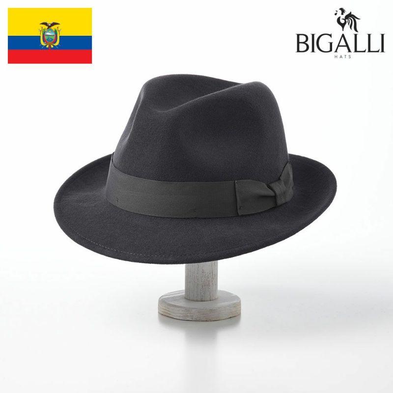 帽子 フェルトハット BIGALLI(ビガリ) AVANTE(アバンテ)ダークグレー