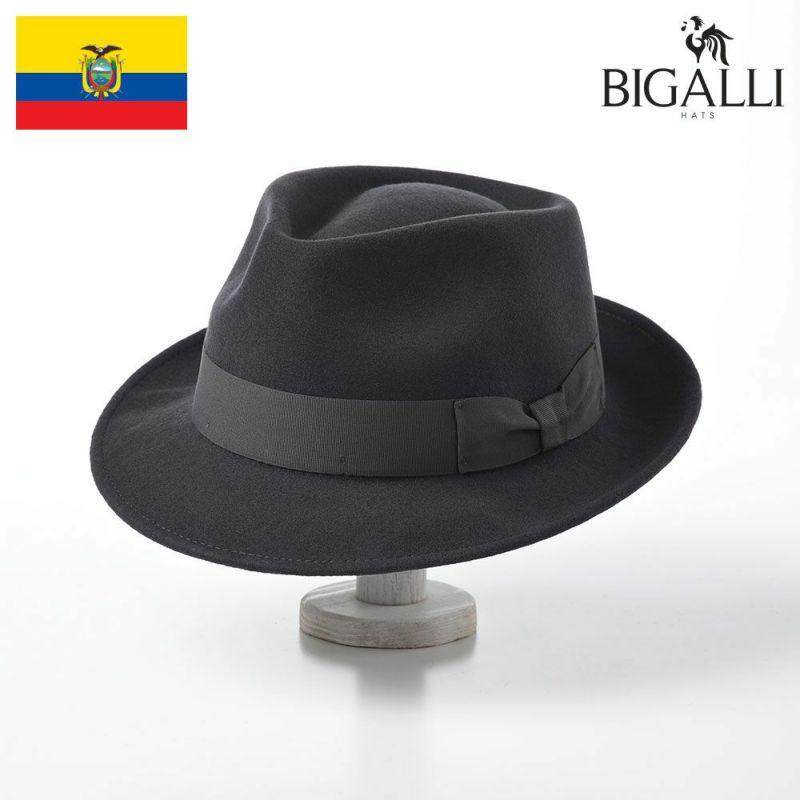 帽子 フェルトハット BIGALLI(ビガリ) PLOMO(プロモ)ダークグレー