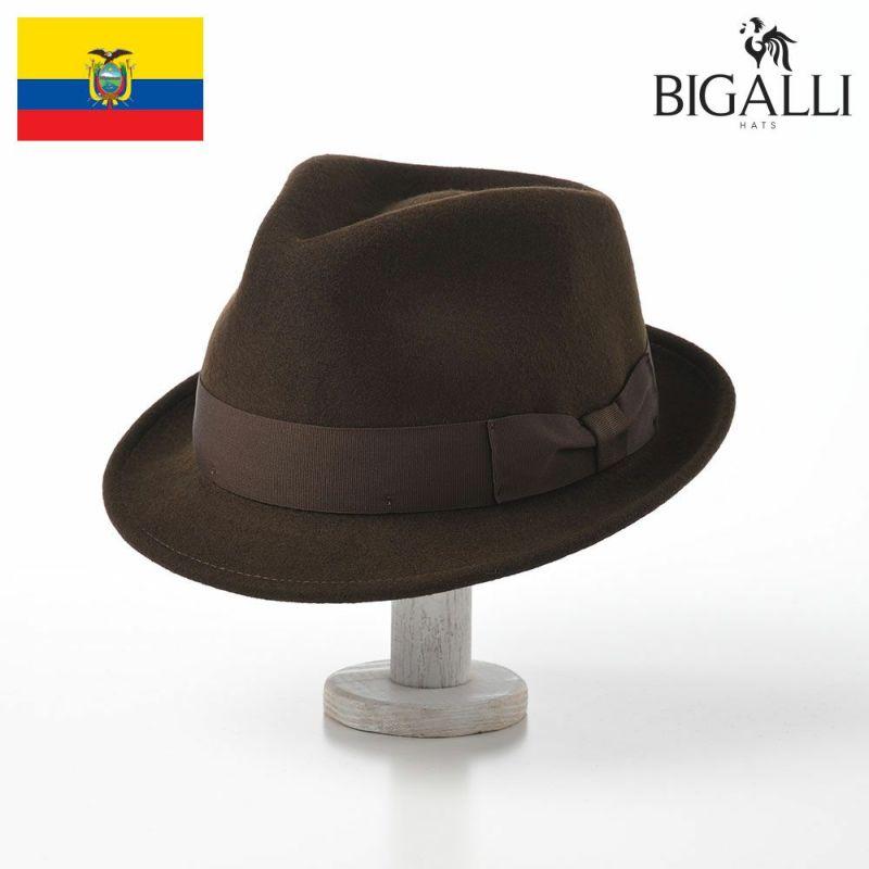 帽子 フェルトハット BIGALLI(ビガリ) RICARDO(リカルド)チョコレート