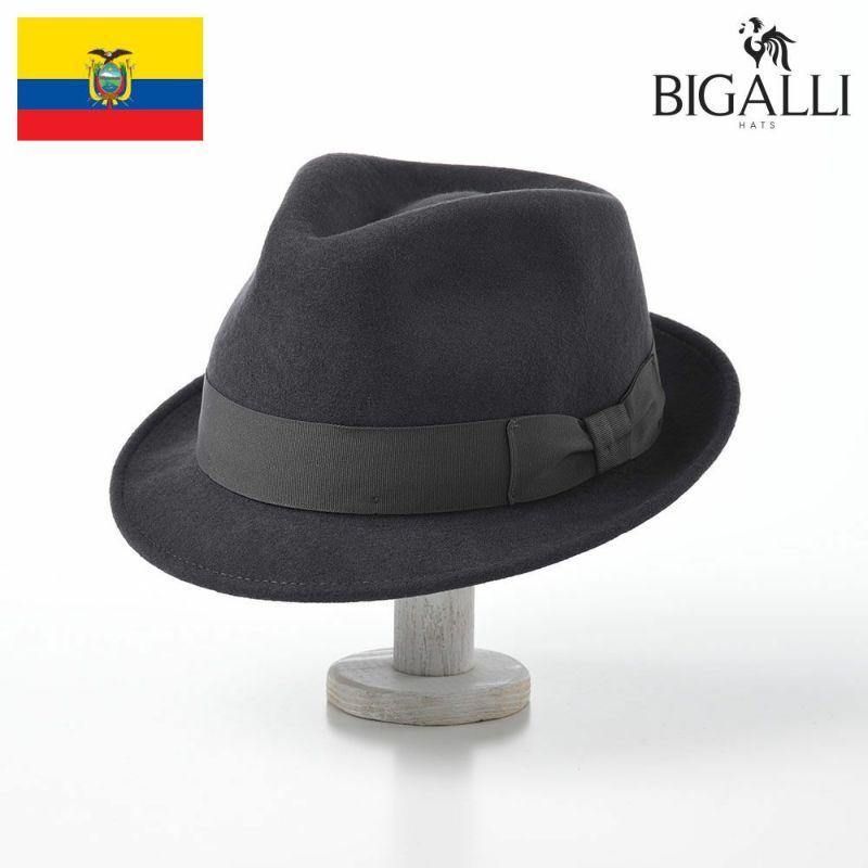 帽子 フェルトハット BIGALLI(ビガリ) RICARDO(リカルド)ダークグレー