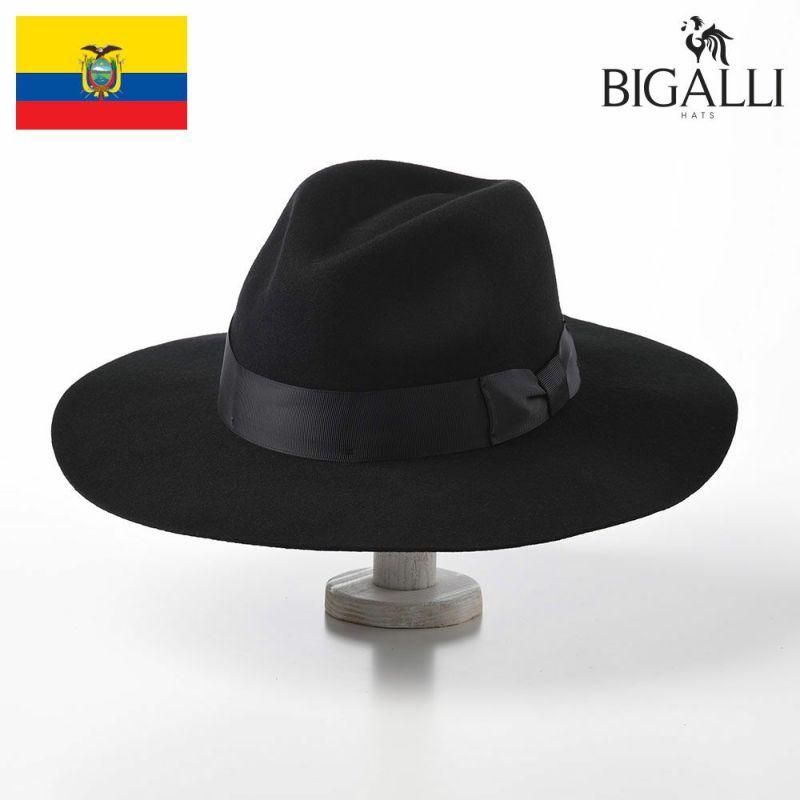 帽子 フェルトハット BIGALLI(ビガリ) ZOEY(ゾーイ)ブラック