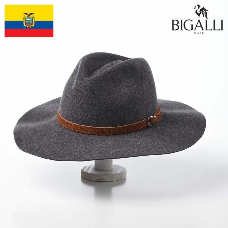 帽子 フェルトハット BIGALLI(ビガリ) SOPHIE(ソフィ)グレー