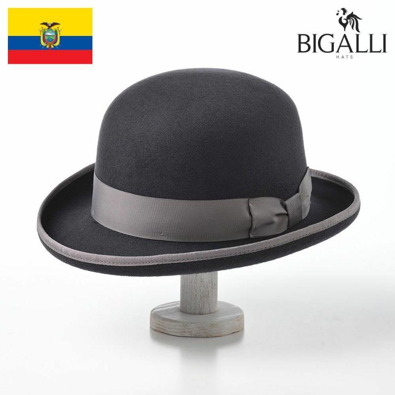 帽子 フェルトハット BIGALLI(ビガリ) BOWLER FULLY(ボウラー フリー)ダークグレー
