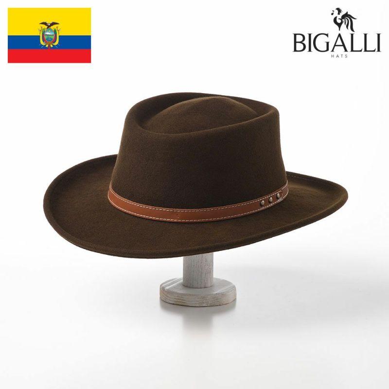 帽子 フェルトハット BIGALLI(ビガリ) GAMBLER WOOL(ガンブレール ウール)チョコレート