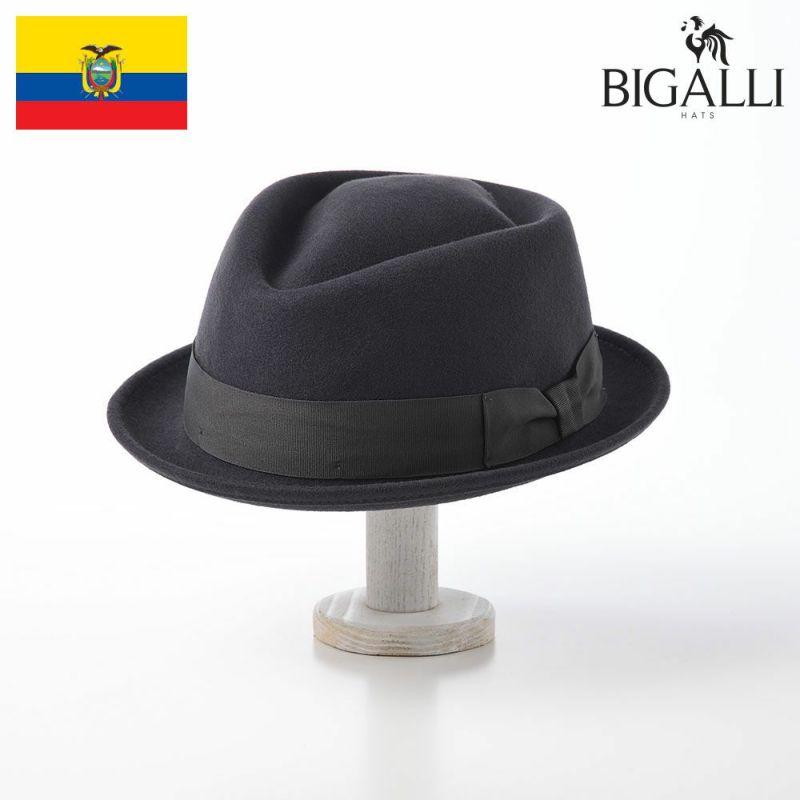 帽子 フェルトハット BIGALLI(ビガリ) DIAMOND STINGY(ダイヤモンド スティンギー)ダークグレー