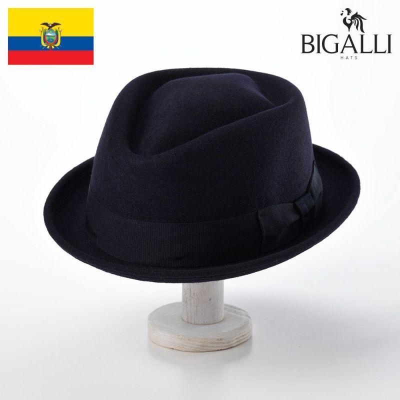 帽子 フェルトハット BIGALLI(ビガリ) DIAMOND STINGY(ダイヤモンド スティンギー)ネイビー