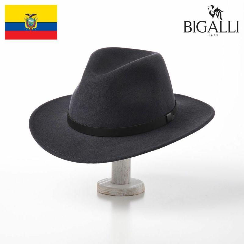 帽子 フェルトハット BIGALLI(ビガリ) SALVADOR(サルバドール)ダークグレー