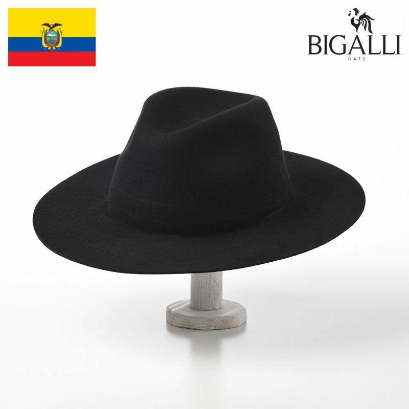 帽子 フェルトハット BIGALLI(ビガリ) DISCOVERY FLAT(ディスカバリーフラット)ブラック