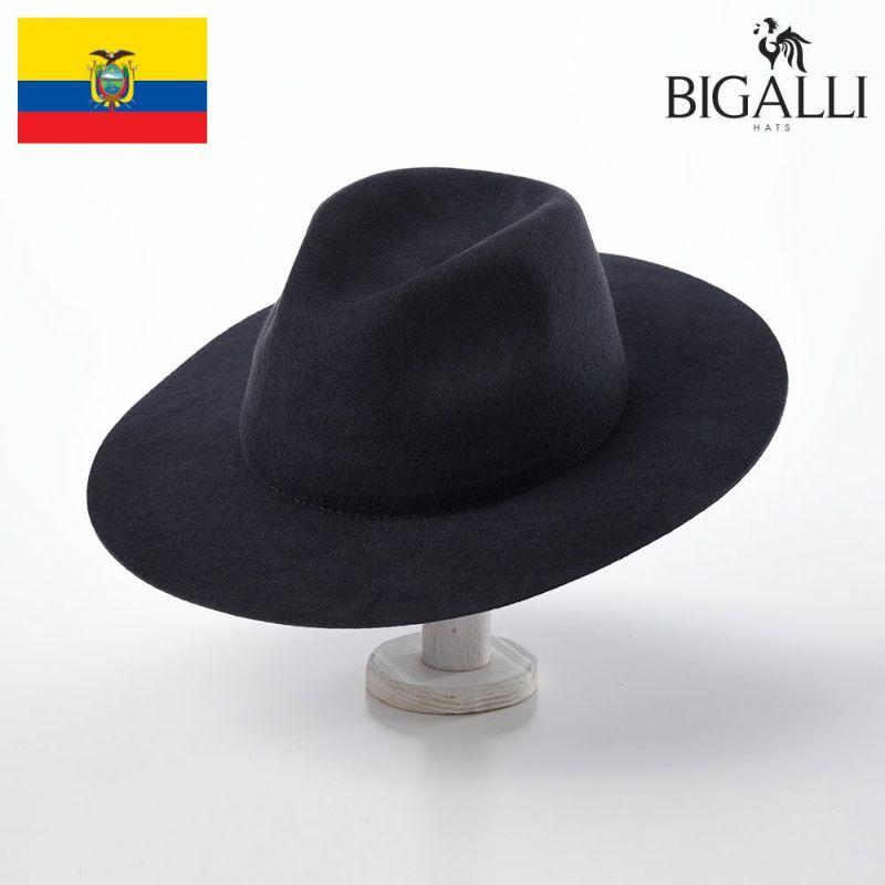 帽子 フェルトハット BIGALLI(ビガリ) DISCOVERY FLAT(ディスカバリーフラット)ダークグレー