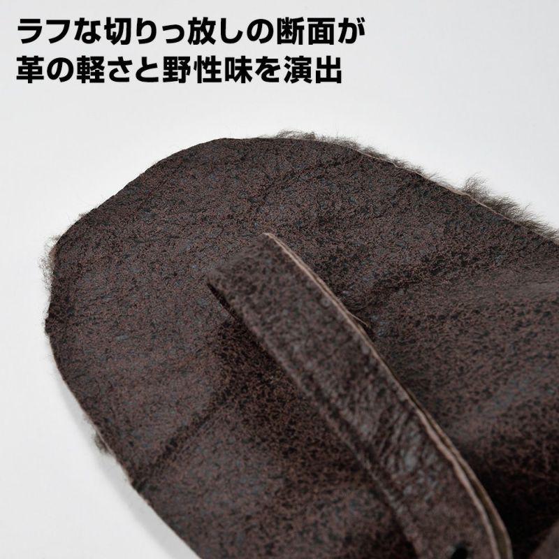 Vintage DblFace Shearling(ビンテージ ダブルフェイス シェアリング)ブラック