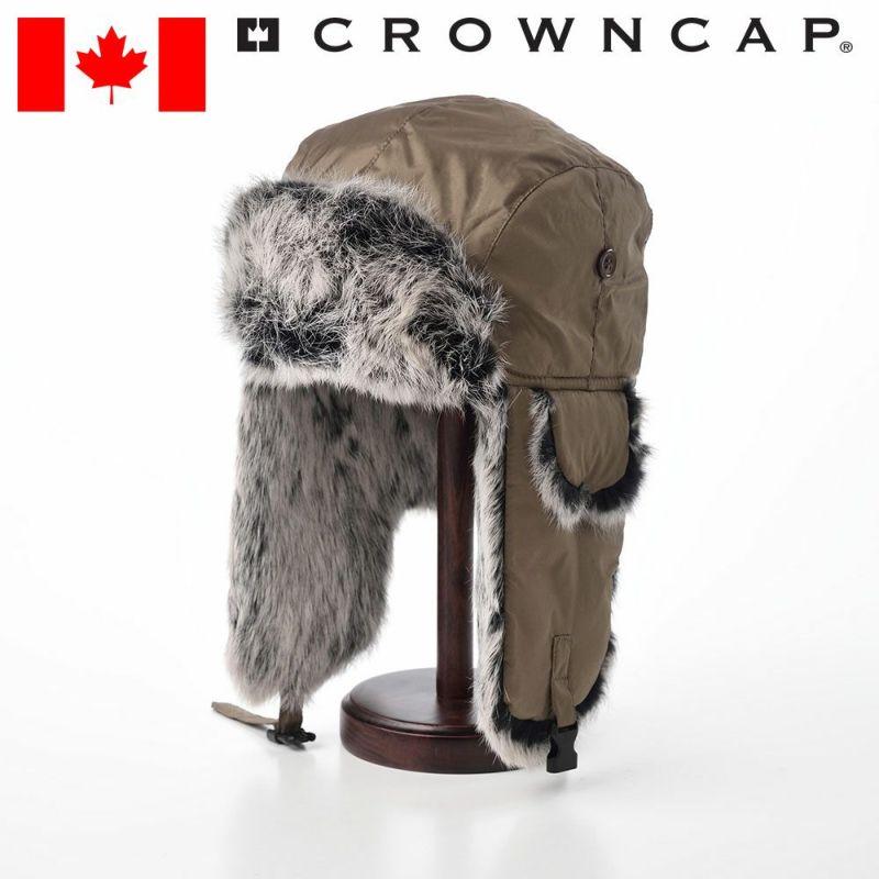 帽子 飛行帽 CROWNCAP(クラウンキャップ) Aviator Down(アビエーター ダウン)トープ