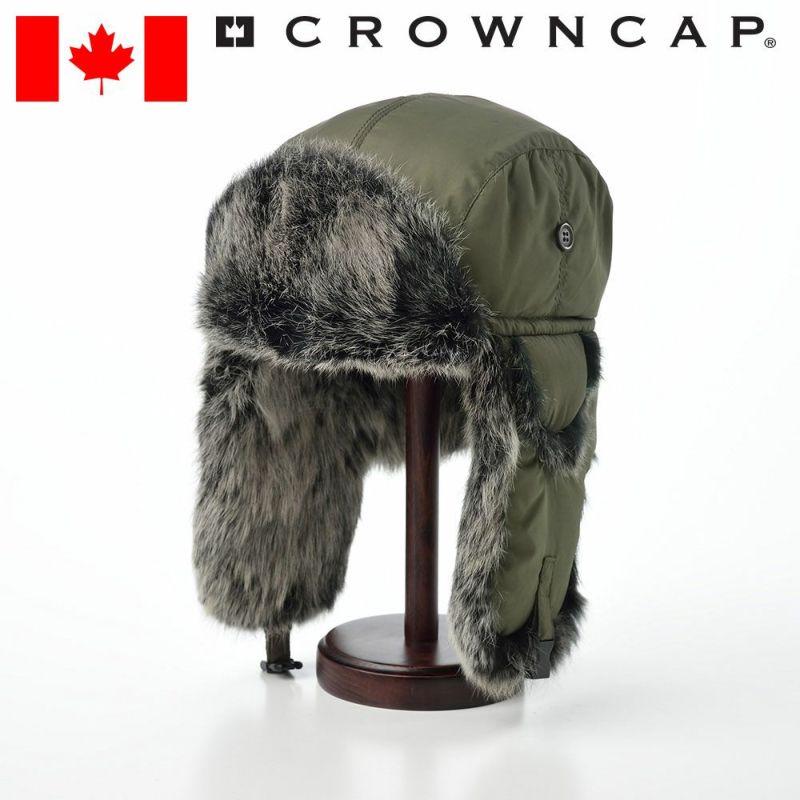 帽子 飛行帽 CROWNCAP(クラウンキャップ) Aviator Down(アビエーター ダウン)オリーブ