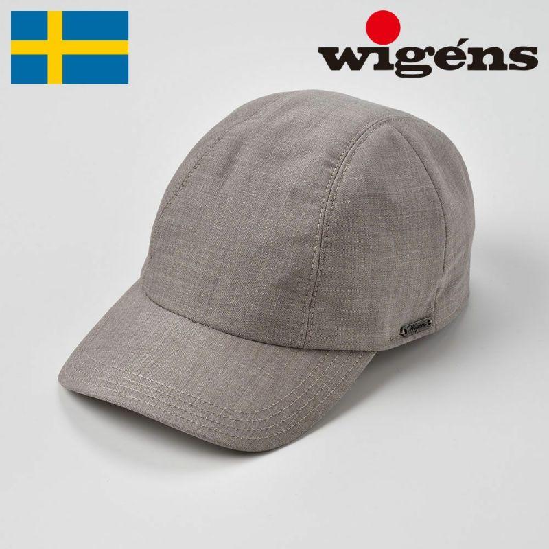 帽子 キャップ Wigens(ヴィゲーンズ) Baseball Cap(ベースボールキャップ)W120300 サンド