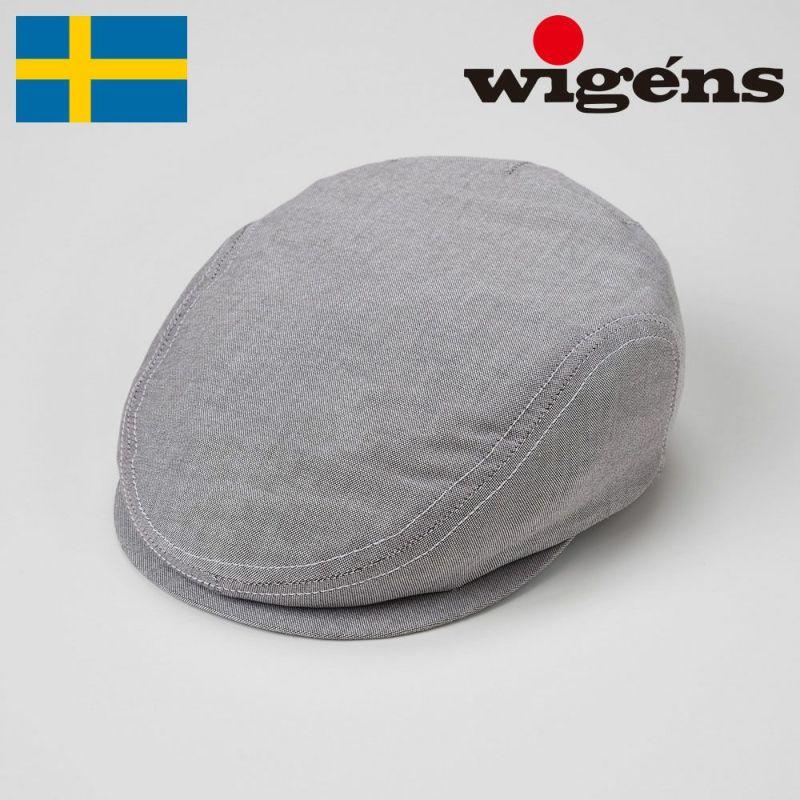 帽子 ハンチング Wigens(ヴィゲーンズ) Ivy Slim Cap(アイビー スリム キャップ)W101250 グレー