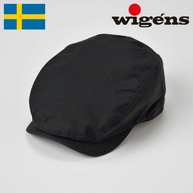 帽子 ハンチング Wigens(ヴィゲーンズ) Ivy Contemporary Cap(アイビー コンテンポラリー キャップ)W101252 ブラック