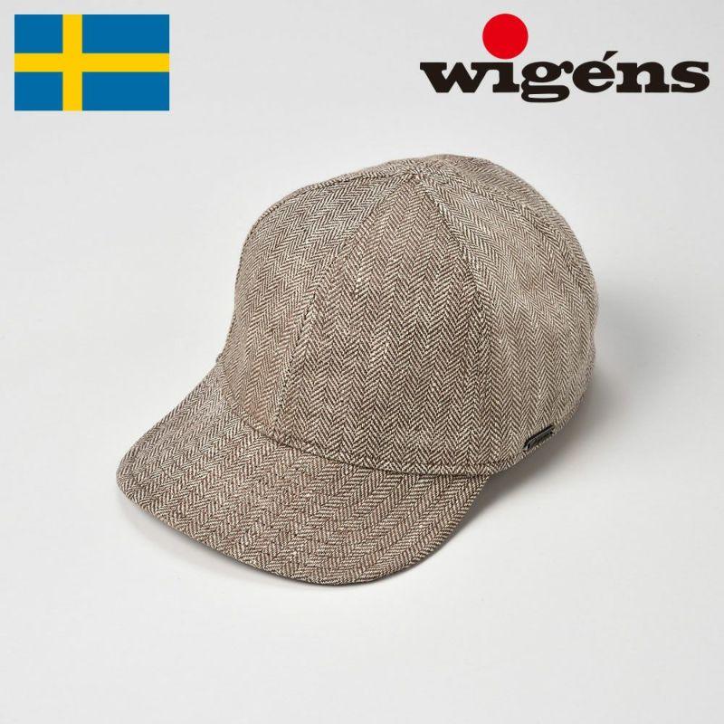 帽子 キャップ Wigens(ヴィゲーンズ) Baseball Cap(ベースボールキャップ)W120369 ブラウン