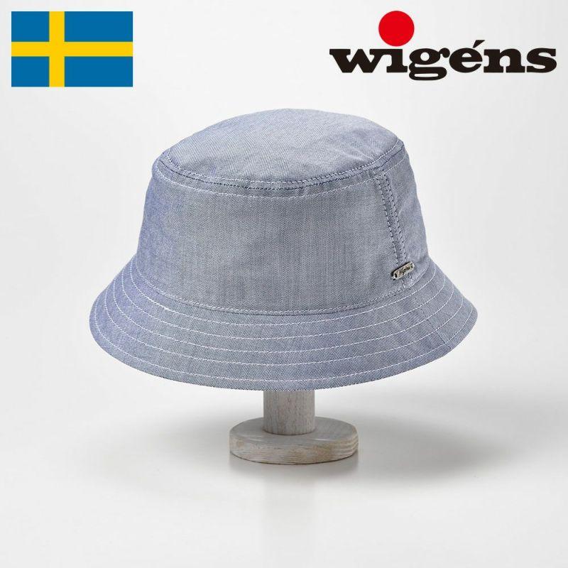 帽子 バケットハット Wigens(ヴィゲーンズ) Bucket Hat(バケット ハット)W140280 ネイビー