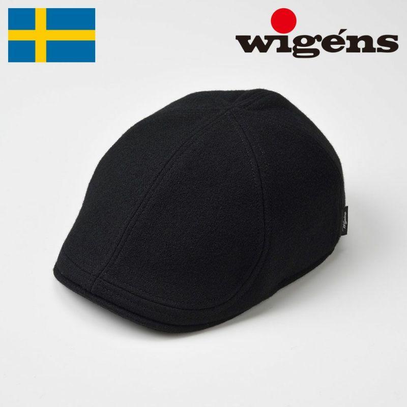 帽子 ハンチング Wigens(ヴィゲーンズ) Pub Cap(パブキャップ)100051 ブラック