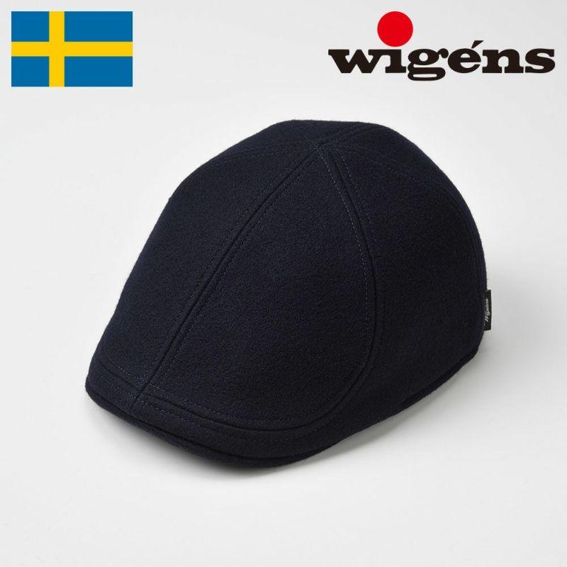 帽子 ハンチング Wigens(ヴィゲーンズ) Pub Cap(パブキャップ)100051 ダークブルー