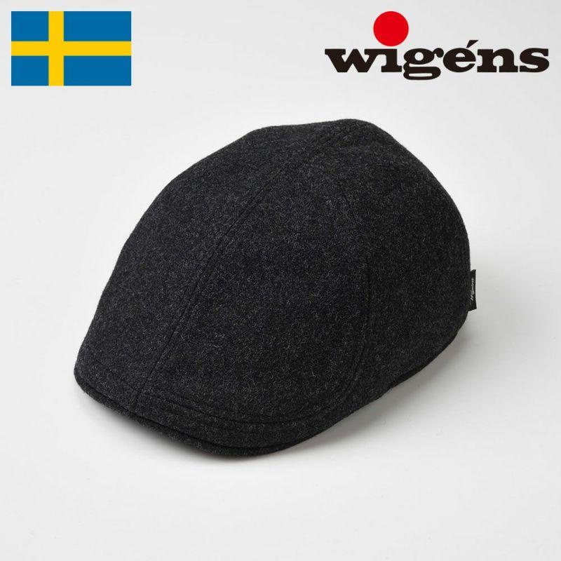帽子 ハンチング Wigens(ヴィゲーンズ) Pub Cap(パブキャップ)100051 ダークグレー