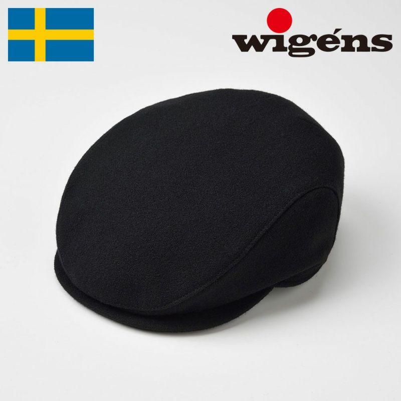 帽子 ハンチング Wigens(ヴィゲーンズ) Ivy Slim Cap(アイビー スリム キャップ)110104 ブラック
