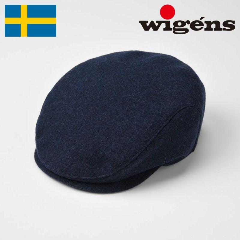 帽子 ハンチング Wigens(ヴィゲーンズ) Ivy Slim Cap(アイビー スリム キャップ)110104 ブルー