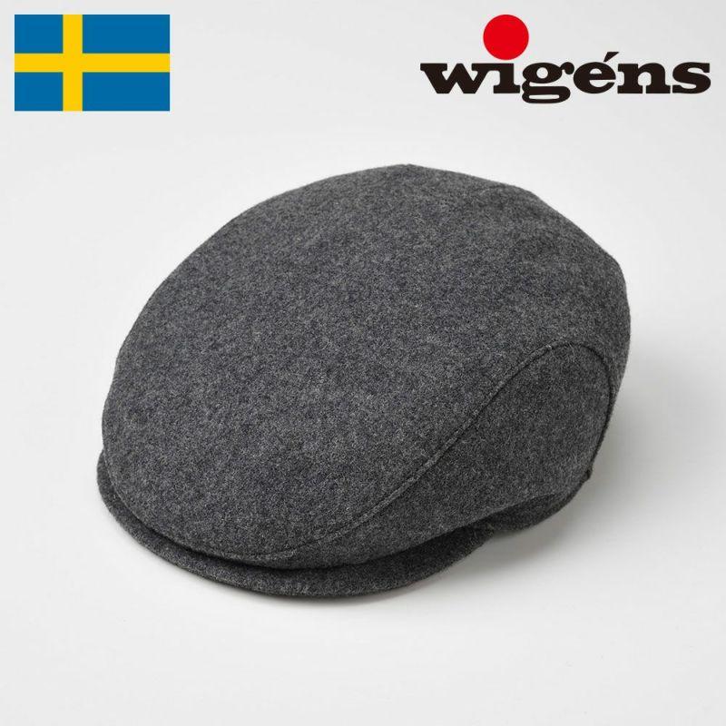 帽子 ハンチング Wigens(ヴィゲーンズ) Ivy Slim Cap(アイビー スリム キャップ)110104 グレー