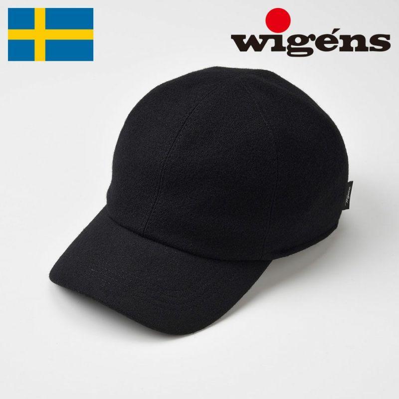 帽子 キャップ Wigens(ヴィゲーンズ) Baseball Cap(ベースボールキャップ)130007 ブラック