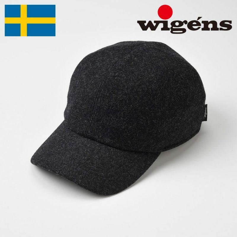 帽子 キャップ Wigens(ヴィゲーンズ) Baseball Cap(ベースボールキャップ)130007 ダークグレー