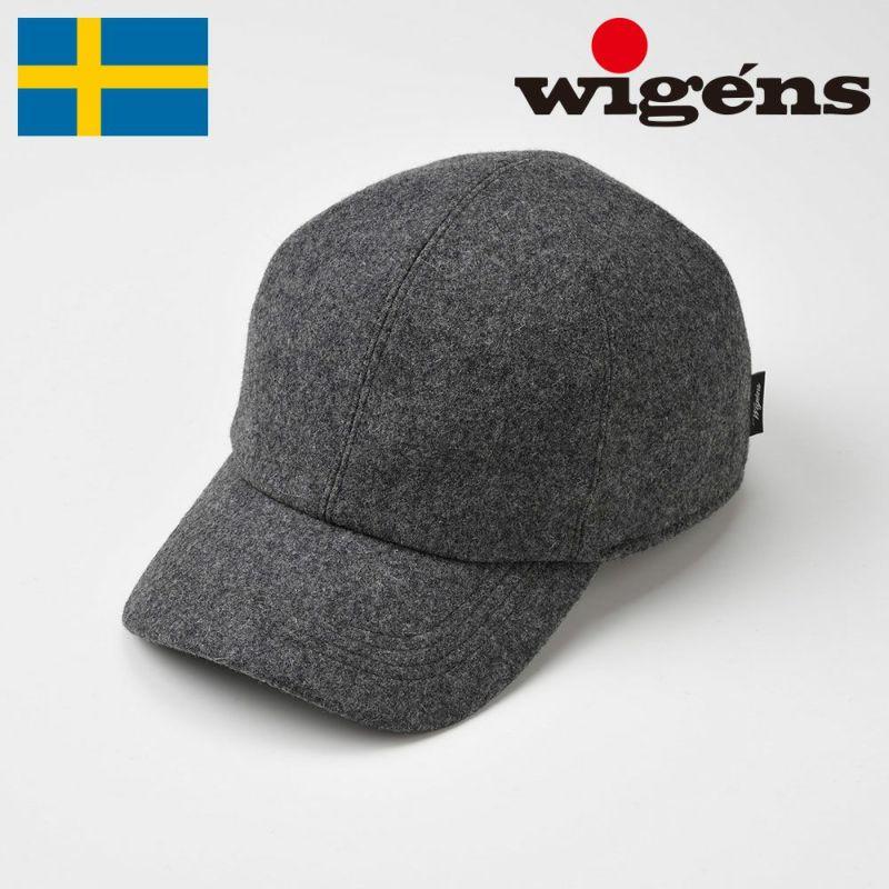 帽子 キャップ Wigens(ヴィゲーンズ) Baseball Cap(ベースボールキャップ)130007 グレー