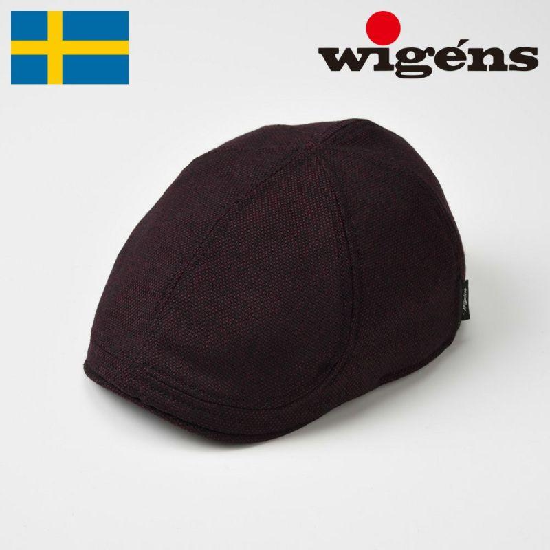 帽子 ハンチング Wigens(ヴィゲーンズ) Pub Cap(パブキャップ)100747 ボルドー