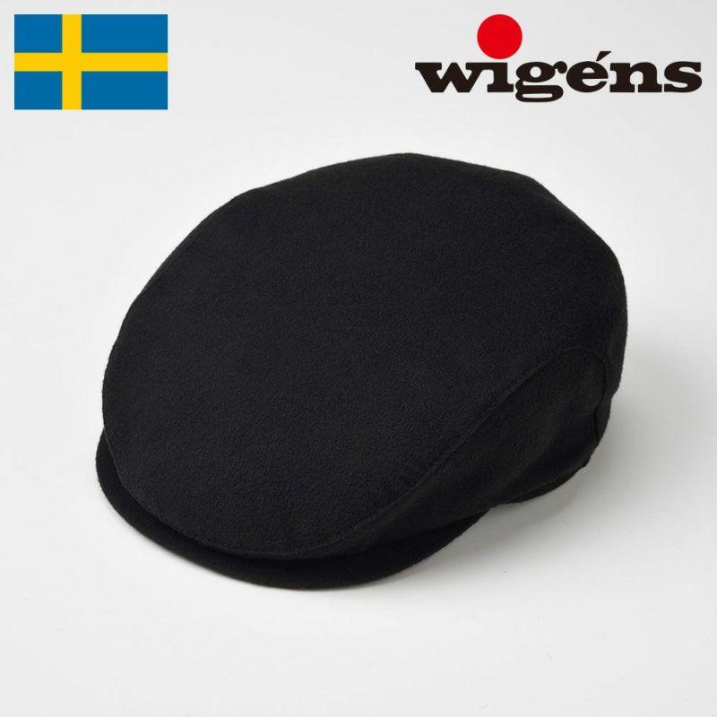 帽子 ハンチング Wigens(ヴィゲーンズ) Ivy Slim Cap(アイビー スリム キャップ)W110114 ブラック