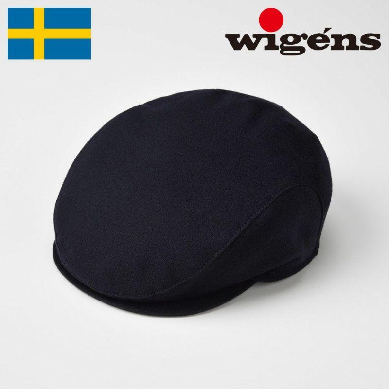 帽子 ハンチング Wigens(ヴィゲーンズ) Ivy Slim Cap(アイビー スリム キャップ)W110114 ネイビー