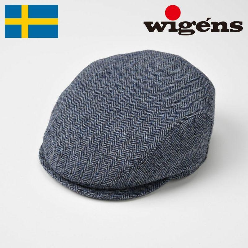 帽子 ハンチング Wigens(ヴィゲーンズ) Ivy Slim Cap(アイビー スリム キャップ)W110455 ブルー