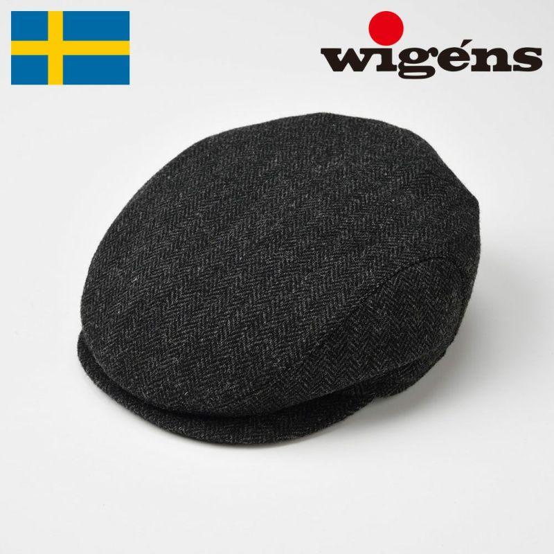 帽子 ハンチング Wigens(ヴィゲーンズ) Ivy Slim Cap(アイビー スリム キャップ)W110455 ダークグレー