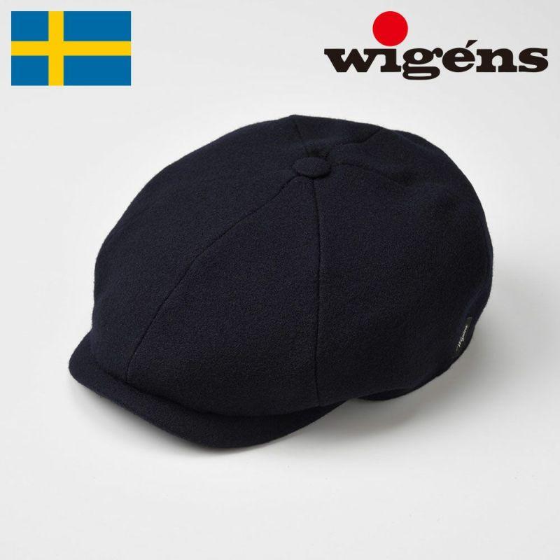 帽子 キャスケット Wigens(ヴィゲーンズ) Newsboy Contemporary Cap(ニュースボーイ コンテンポラリー キャップ)W101029 ダークブルー